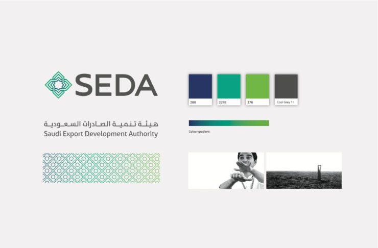SEDA_CS_740 for web6
